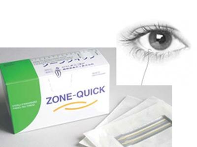 Zone-Quick Tear Volume Measurement