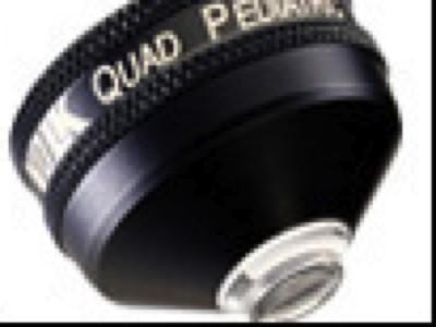 Quad Pediatric